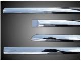 Friso Lateral Cromado aplique Universal 2 Portas Sigmacrom